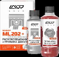 Набор: Раскоксовывание МL202 + 5-минутная промывка двигателя Lavr 185мл/ 330мл