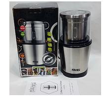 Кофемолка DSP KA3036, фото 3