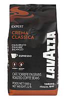 Кофе в зернах Lavazza Expert Crema Classica Vending 1кг