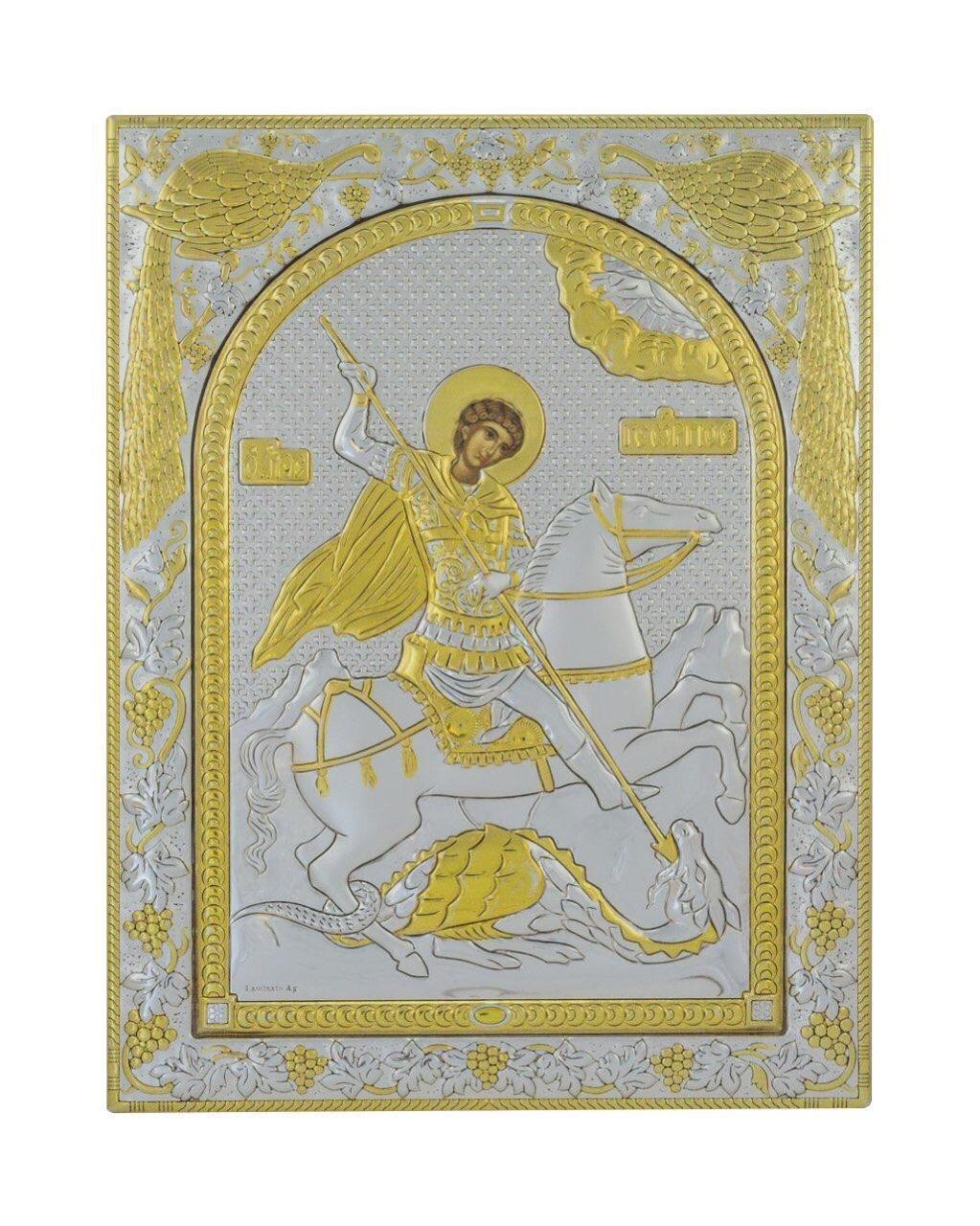 Икона серебряная Георгий Победоносец 175 мм х 225 мм