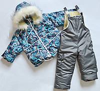 Зимний детский комбинезон для мальчика 1-5 лет раздельный, фото 1