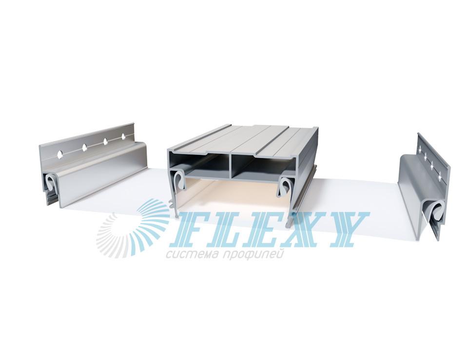 """Профіль алюмінієвий для натяжних стель ПФ7320 """"Широкі світлові лінії"""""""
