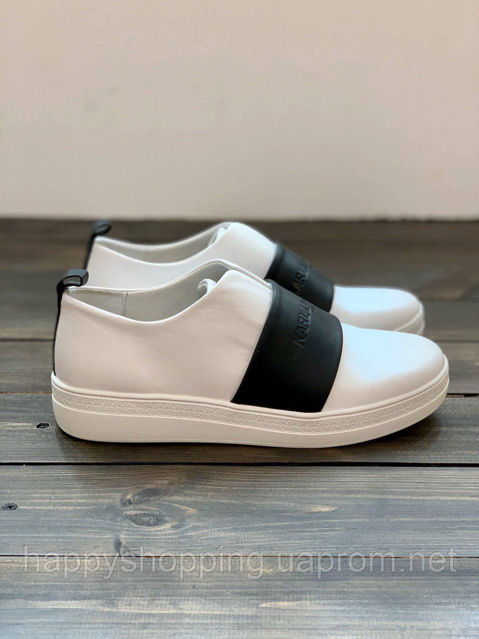 Женские  стильные кожаные белые слипоны Karl Lagerfeld Paris
