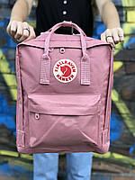 Розовый рюкзак Fjallraven Kanken
