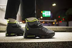Мужские кроссовки Nike Air Max 95 Winter Grey ( Реплика )