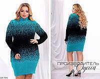 Стильное теплое платье из шерсти р-ры 50-56 арт 7033