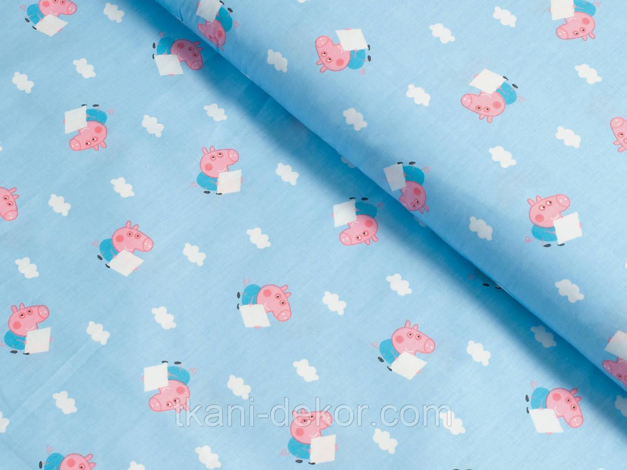 Сатин (хлопковая ткань) на голубом фоне Пеппа с тучками (65*160)
