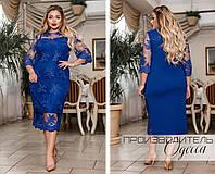 Нарядное женское вечернее платье с вышивкой на сетке 50-60р.(2расцв)
