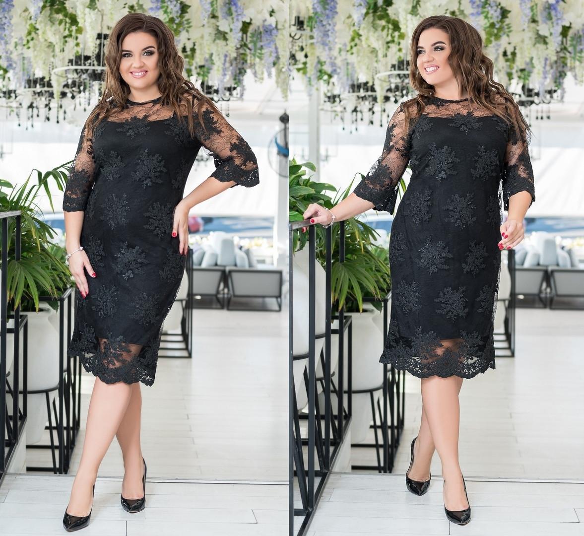 Ошатне жіноче чорне вечірнє плаття з вишивкою на сітці 54-60р.