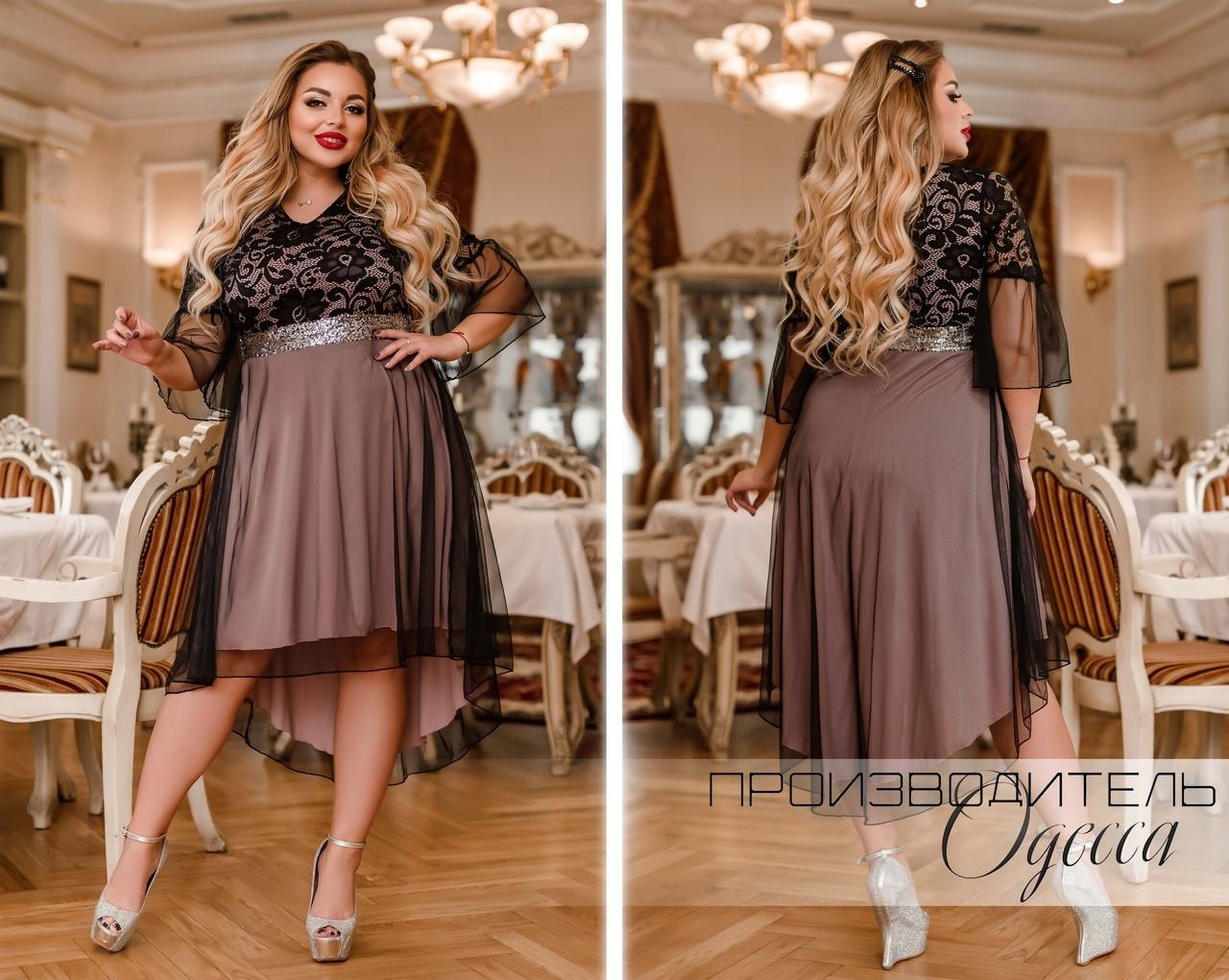 Шикарное асимметричное женское вечернее платье 50-60р.