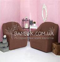Чехол-накидка натяжной без оборки на кресло Venera кофейный