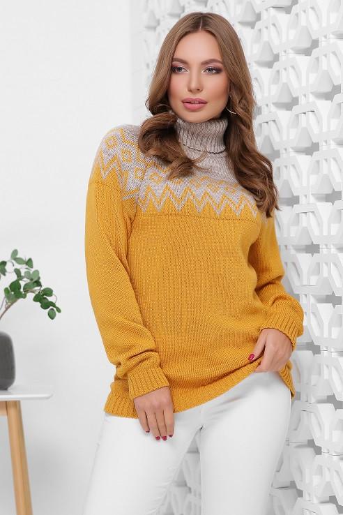 Теплый свитер под горло Миринда капучино-горчичный (44-48)