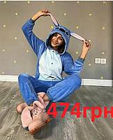 ОРИГИНАЛ Пижама женская кигуруми - Стич синий костюм кингуруми кенгуру