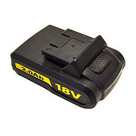 Акумулятор для шуруповерта літій іонний 18в (li-ion)