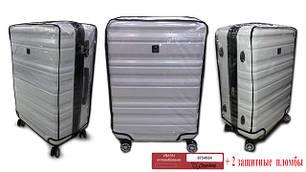 Чехлы для чемоданов виниловые