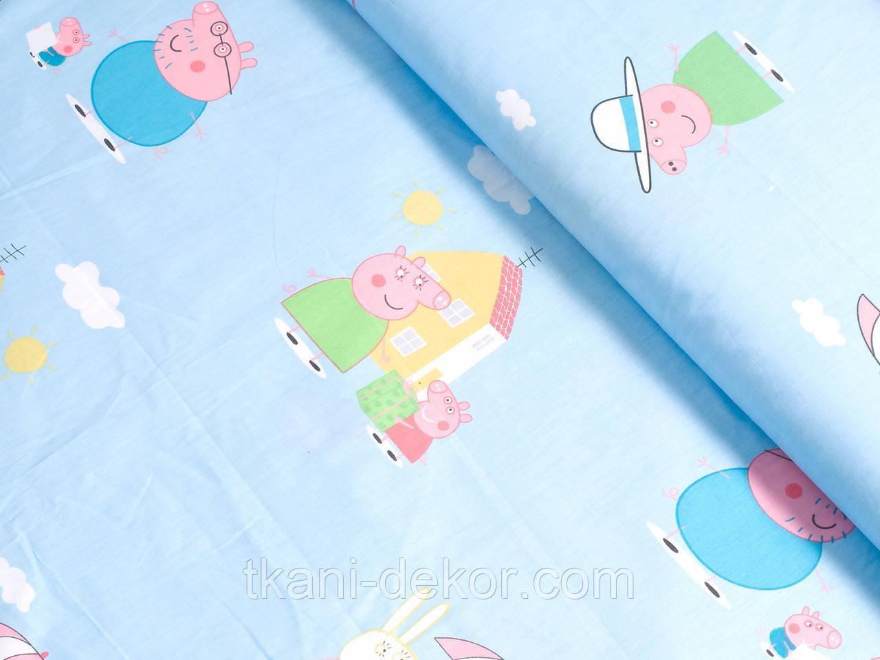 Сатин (хлопковая ткань) Свинка Пеппа на голубом фоне (55*160)