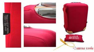 Чехлы для чемоданов из дайвинга