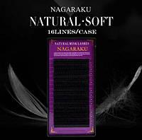 Ресницы для наращивания Nagaraku 0.07C 8mm Original