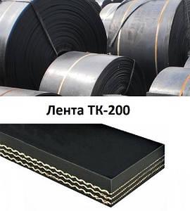 Лента конвейерная на основе ТК-200