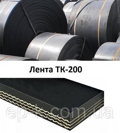 Лента конвейерная на основе ТК-200 (EP-200), фото 2