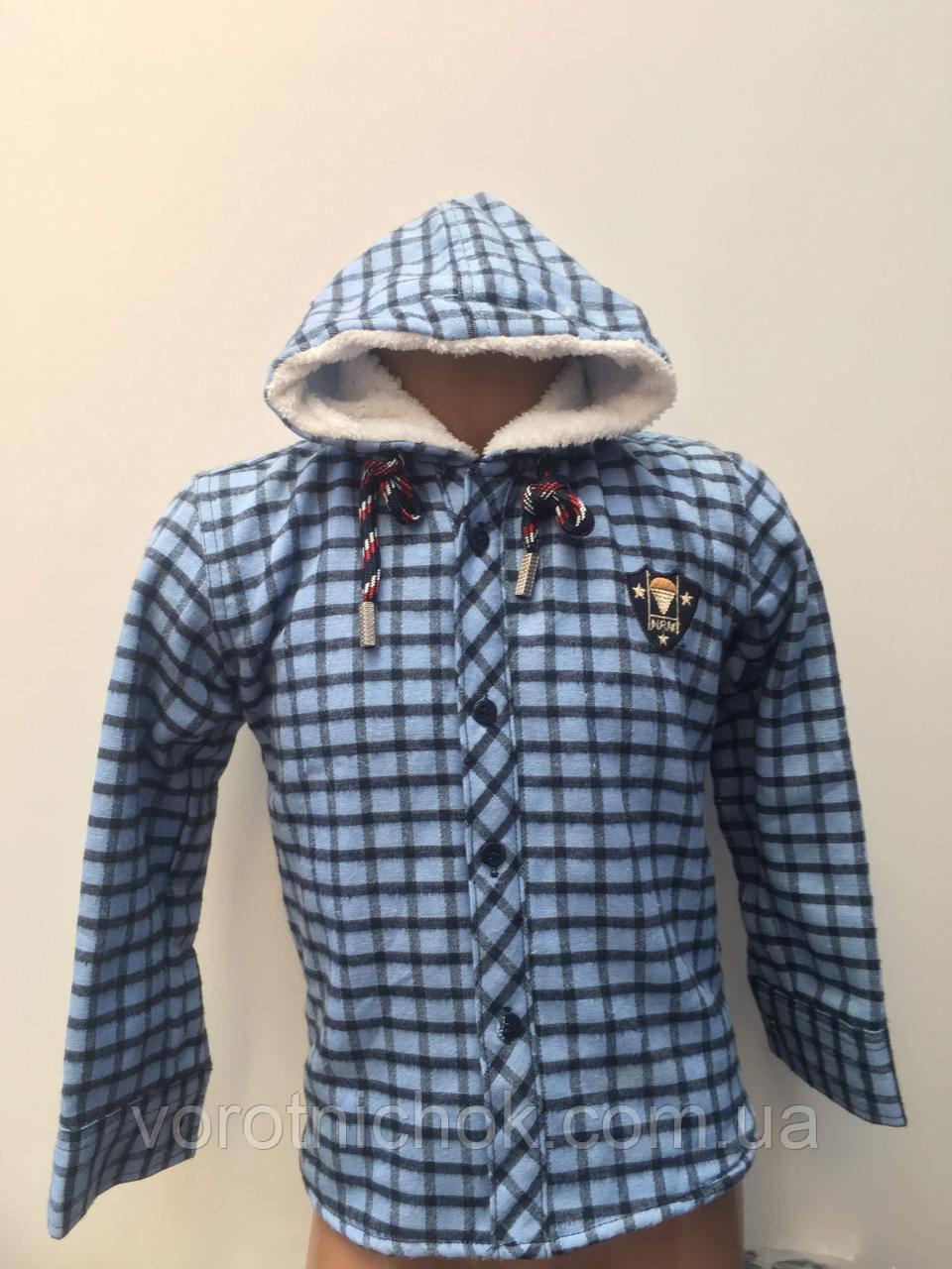 Теплая рубашка для мальчика с капюшоном 1-4 лет