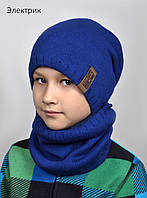 005 Шапка Нью йорк флис. Подросток/мужская (р.54-58см) т.синий, т.серый, черный, электрик
