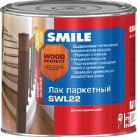Лак паркетный SMILE Wood Protect SWL-22, Elite, Цвет: бесцветный полуматовый 2,3 л