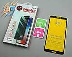 Защитное стекло 9D для Huawei P Smart черное