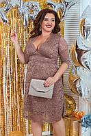Платье нарядное гипюровое  в расцветках 38719, фото 1