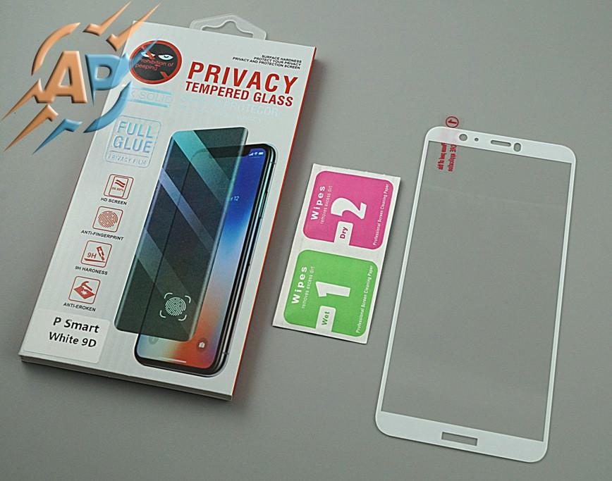 Защитное стекло 5D для Huawei P Smart белое