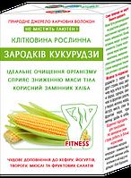 Добавка дієтична з зародків кукурудзи 190г Golden King