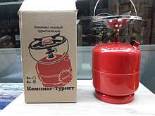 Газовий балон з пальником Кемпінг-Турист 8 літрів