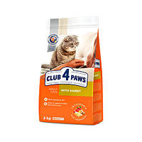 Club 4 Paws Adult Cats with Rabbit 14кг