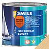 Лак яхтный SMILE Wood Protect SWL 11, Elite, Цвет: бесцветный полуматовый 0,75 л