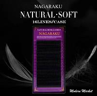 Ресницы для наращивания Nagaraku 0.07C 11mm Original