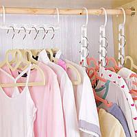 Вешалки для одежды многофункциональные. 8 шт/уп