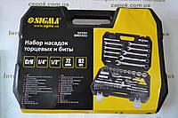 Набір інструментів Sigma 6001551 (82 предмета)