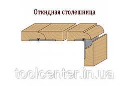 Фреза СМТ R12,7х38,1x15,5х57,7x8 галтельная, фото 3