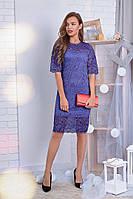 Платье нарядное гипюровое  в расцветках 38725, фото 1