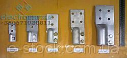 Контактний затискач (лопатки, лопатка, лаші, півники) для трансформаторів ТМ, ТМГ, ТМЗ різьблення М27, М33, М42, М48