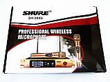 Радиосистема Shure SH-300G база 2 радиомикрофона, фото 6