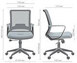 Офисное кресло AMF Argon-LB  сетка-ткань оранжевого цвета, фото 3