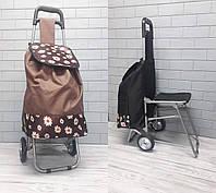 Тачка сумка - тележка хозяйственная со стульчиком  и металлическими колесиками 95 см (ST836) сумка кравчучка