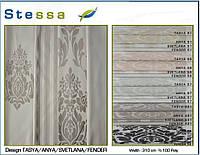 Ткань для штор Stessa Anya Svetlana Tasya Fender