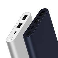 Универсальная батарея Xiaomi Mi Power Bank 2s 10000 mAh, фото 1