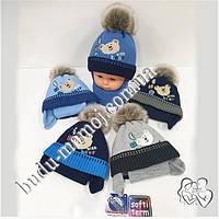 Красивая детская шапочка + шарф Польша 46-48 6-18 месяцев размер супер качество