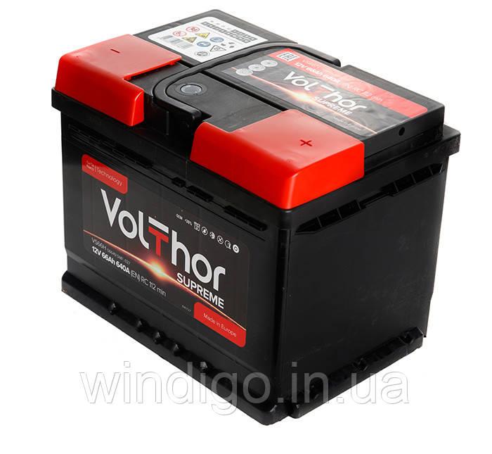 VolThor Supreme, 66 Ач, 640A