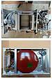 Газовый котел Hi-Therm PRIME 24 кВт, фото 3