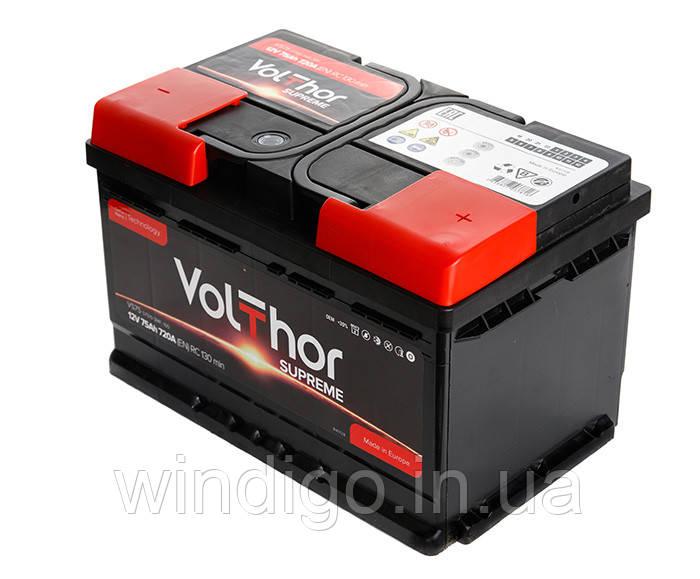 VolThor Supreme, 75 Ач, 720A