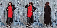 Женский костюм тройка лосины платье-гольф и длинный кардиган 48,50,52,54,56,58,60,62